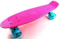 """Пенниборд Pink 22"""" Logo. Світяться бірюзові колеса!, фото 1"""