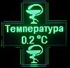 Аптечный крест 960*320 ДВУХСТОРОННИЙ (Зеленый)