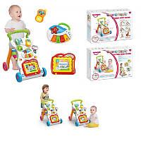 """Развивающий игровой центр для малышей """"Музыкальные шаги"""", 2 цвета., фото 1"""
