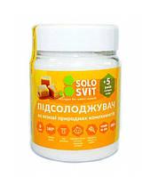Заменитель сахара Solosvit Солосвіт, в 5 раз слаще сахара, банка 200 г.