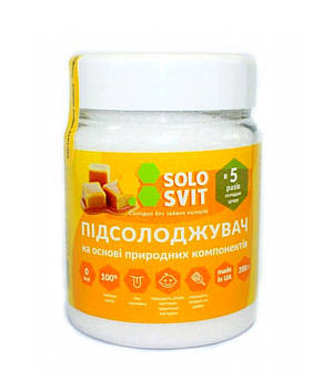 Замінник цукру Solosvit Солосвіт, в 5 разів солодше цукру, банку 200 р.