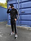 Adidas cпортивный мужской костюм черный весна-осеньМужской демисезонный спортивный костюм!, фото 5