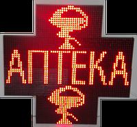 Аптечный крест 640*320 ДВУХСТОРОННИЙ (Красный), фото 1