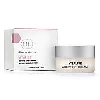 Интенсивный крем для век Holy Land VITALISE Active eye Cream 15 ml