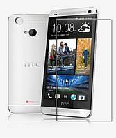 Защитное стекло для HTC One M7 - HPG Tempered glass 0.3 mm