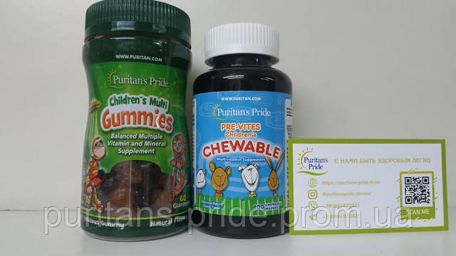 Витамины для детей Puritan's pride