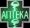 Аптечный крест 640*320 ДВУХСТОРОННИЙ (Зеленый)