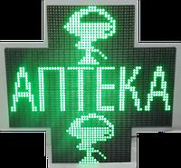 Аптечный крест 640*320 ДВУХСТОРОННИЙ (Зеленый), фото 1