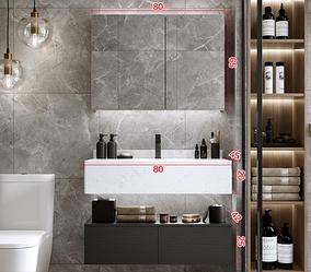 Комплект мебели для ванной Atlant RD-500