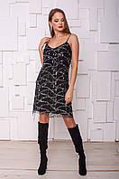 Женское платье в бельевом стиле с пайетками