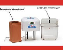 Активатор воды АП-1 вар. 2Т  катоды изготавливаются из сверхчистого титана.  ORIGINAL/ОРИГИНАЛ