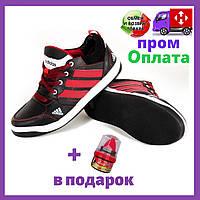 Кроссовки кожаные детские adidas кеды для мальчика адидас (РЕПЛИКА)