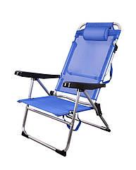 Складной шезлонг кресло GP GP20022006 BLUE