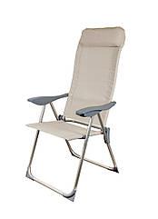 Складной шезлонг кресло GP GP20022010 IVORY
