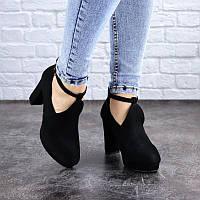 Женские закрытые туфли на удобном каблуке черные Jaime на флисе