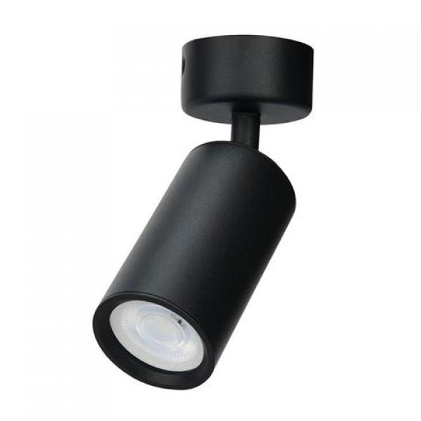 Світильник Horoz Lozan під лампу GU10 чорний