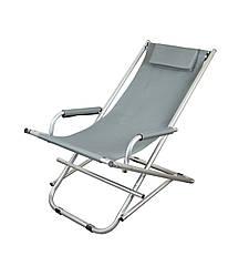 Складной шезлонг кресло-качалка GP GP20022109 MOSS