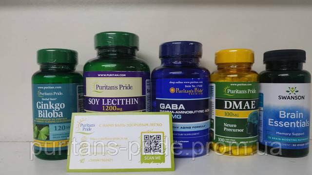 Puritan's pride витамины для памяти и внимания