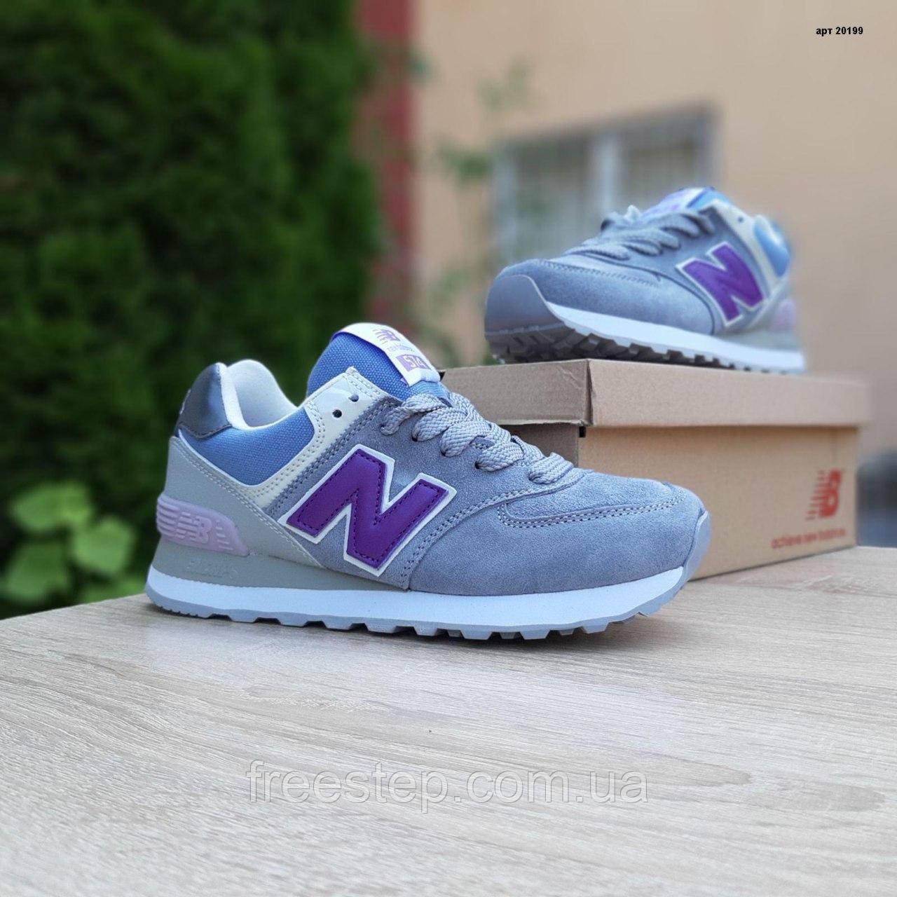 Жіночі кросівки в стилі New Balance 574 сіро-блакитні (бузкова N)