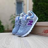 Жіночі кросівки в стилі New Balance 574 сіро-блакитні (бузкова N), фото 2