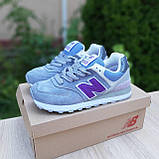 Жіночі кросівки в стилі New Balance 574 сіро-блакитні (бузкова N), фото 4
