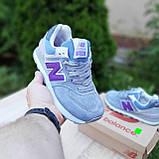 Жіночі кросівки в стилі New Balance 574 сіро-блакитні (бузкова N), фото 5