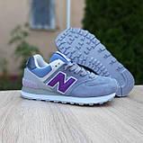 Жіночі кросівки в стилі New Balance 574 сіро-блакитні (бузкова N), фото 6