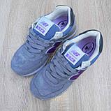 Жіночі кросівки в стилі New Balance 574 сіро-блакитні (бузкова N), фото 8