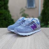 Жіночі кросівки в стилі New Balance 574 сіро-блакитні (бузкова N), фото 9