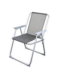 Пляжный складной стул GP GP20022306 GRAY