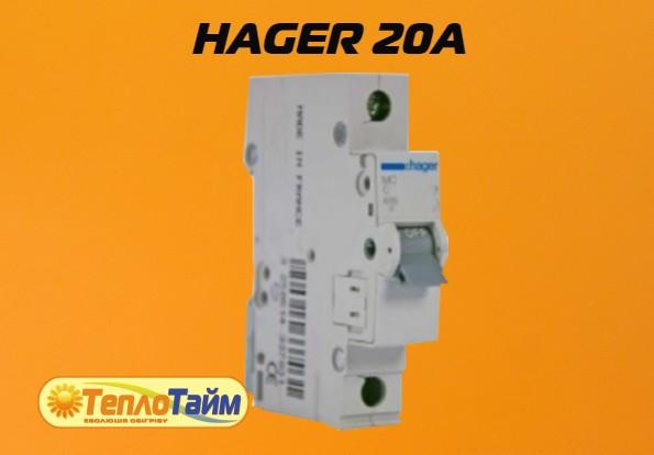 Автомат HAGER 20А, 1-полюсний
