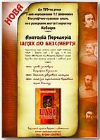 Плакат на пленке матовой, 800х1200, формат А0