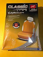Автомобильный чехол для сиденья, желтый CLASSIC AUDI VW SKODA BMW ALFA ROMEO HONDA LANCIA