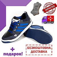Кожаные детские кроссовки adidas дитячі шкіряні кросівки недорого адідас (репліка)
