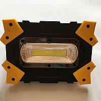 Аккумуляторный кемпинговый переносной светильник 5Вт, 4хАА LMP84 IP44