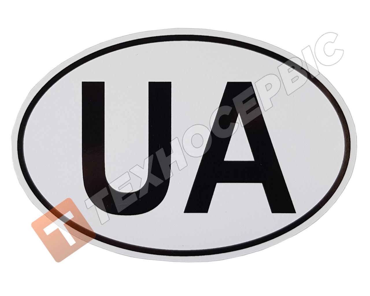 """Наклейка знак """"UA"""" розмір 170мм"""