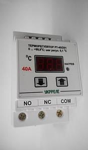 Терморегулятор  РТ-40 на DIN- рейку