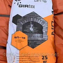 "Огнеупорный шамотный Мертель МП-18 ""GIRtex"", 25кг"