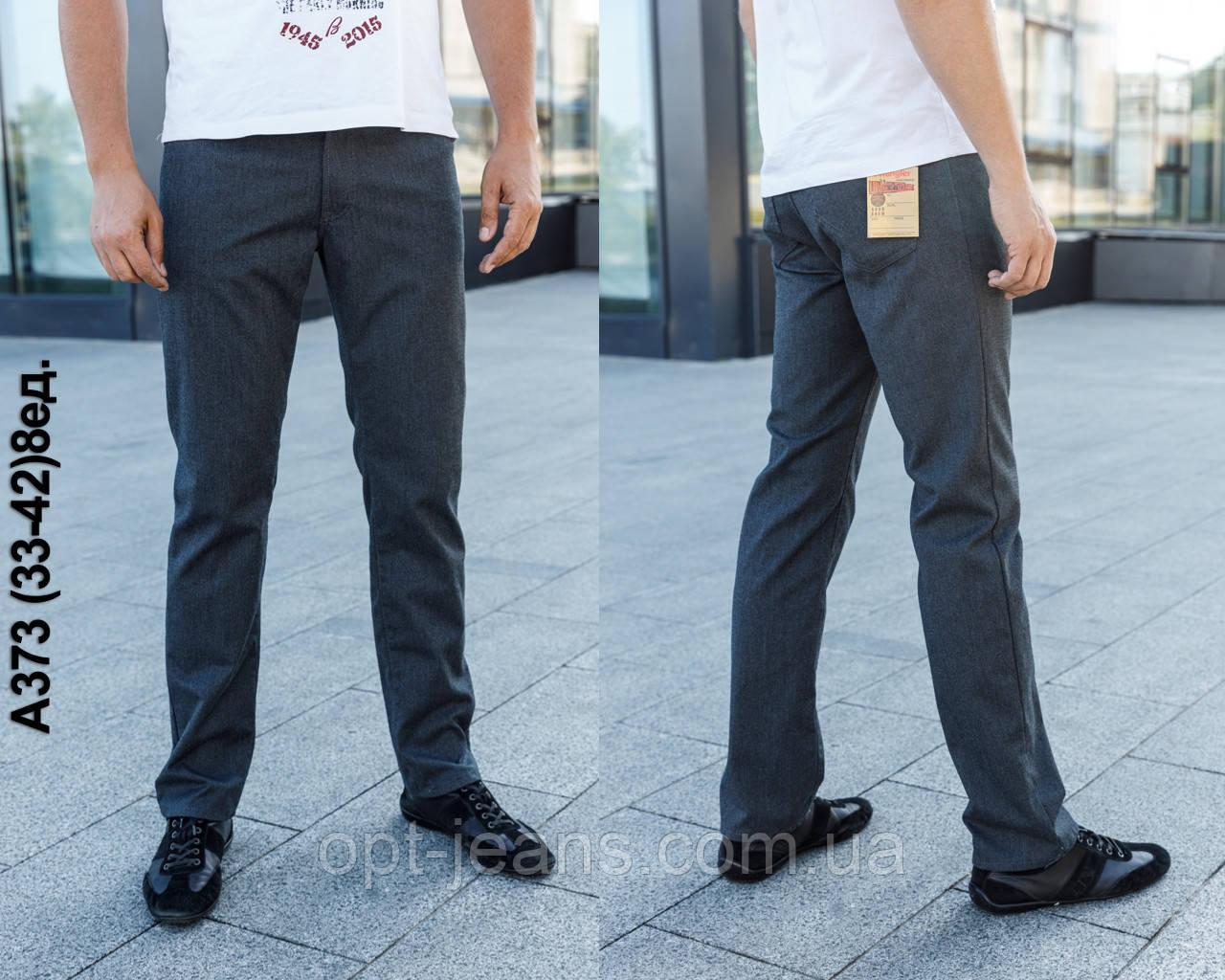 WR котонові чоловічі джинси (33-42/8ед)