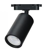 Трековый светильник Horoz Bazel под лампу GU10 черный