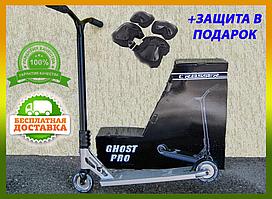 Трюковой самокат с пегами Crosser Ghost PRO Серый (Grey) алюминий. Трюковый самокат Кросер сірий