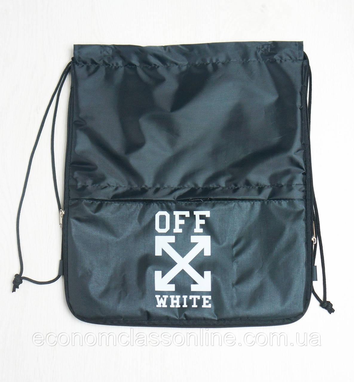 Рюкзак-Мішок для спорту Off White