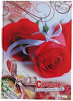 Тетрадь-словарь для иностранного языка, твердый переплет, розы