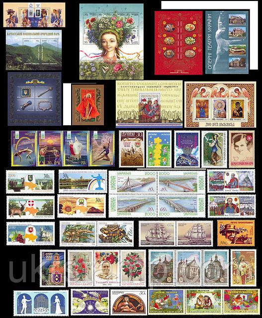 2000 год комплект художественных марок