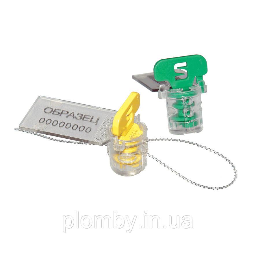 Охоронна Пломба СИЛТОР, використовується з дротом, тросом або монониткою