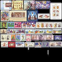 2001 год комплект художественных марок