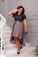 Нарядное женское платье батал большие размеры 50 52 54 56 58 60