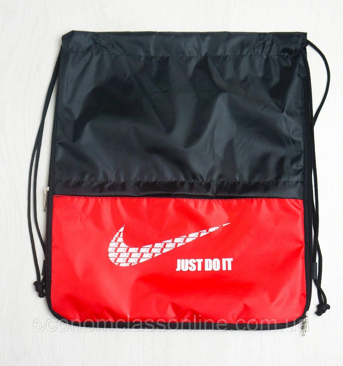 Рюкзак-Мішок для спорту Nike
