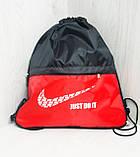 Рюкзак-Мішок для спорту Nike, фото 5