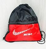 Рюкзак-Мішок для спорту Nike, фото 6
